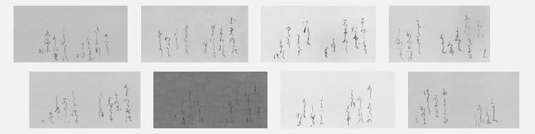 矢野季以2019全書芸展作品画像