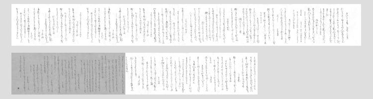 久保美夏2019全書芸展作品画像