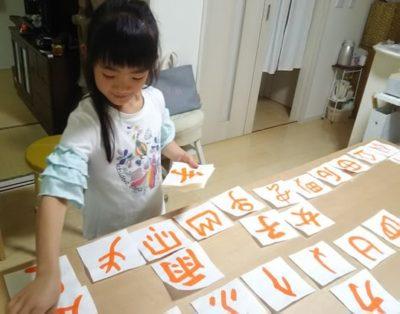 小林桃筌教室2