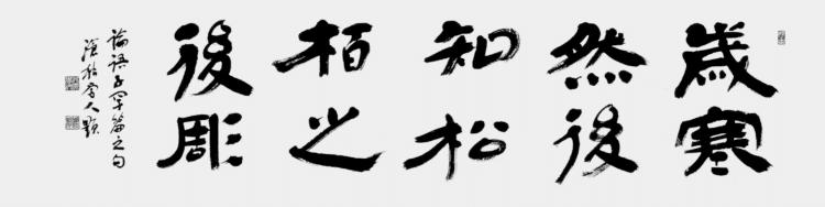 北原滄秋個展画像2