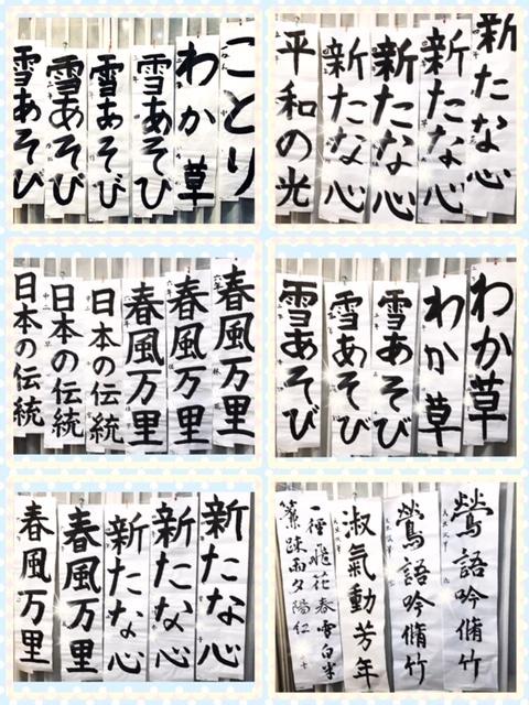 小林綾花書道教室画像3