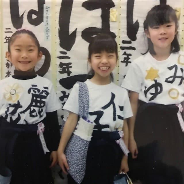 小林綾花書道教室画像4