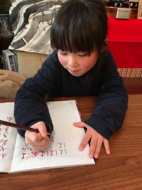 小林綾花書道教室画像6