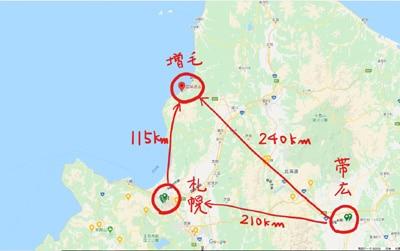 増毛町の位置地図