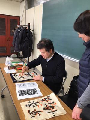 佐藤容齋書道教室画像