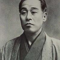 福沢諭吉顔写真