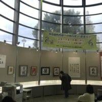 神奈川県横浜市神奈川区秋の書道展画像