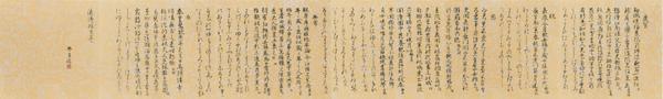 2020年【公募】第49回全書芸展 無鑑査部門 文化院準大賞 臼田典子