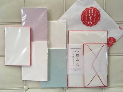 日本橋榛原の色ふちレターセットぺーバーアイテム画像