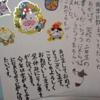 新年の楽しみ書道教室の年賀状画像