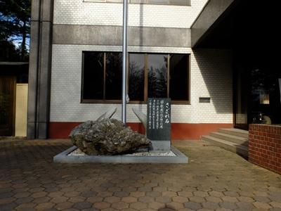 5_帯廣神社さざれ石