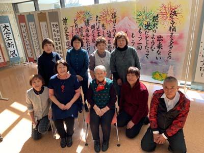 蘭雪書道会25周年記念作品展