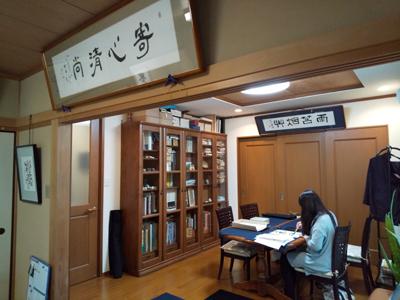 古谷春峰書道教室お稽古風景2