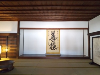 水戸弘道館NHK大河ドラマ「青天を衝け」渋沢栄一