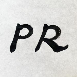 就職活動・履歴書の自己PR【たて書きVSよこ書き】